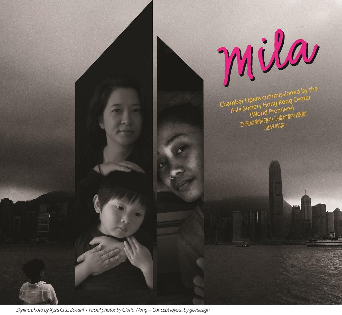 Mila promotional poster